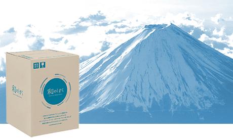 富士吉田 世界遺産の富士山が生み出す、高品質の天然水