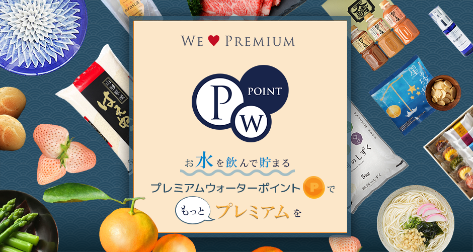 pw-point-key